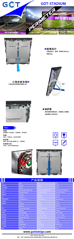GOT-STADIUM(中).jpg
